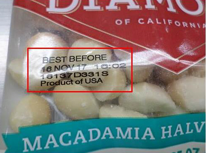 Diamond of California® Macadamia Halves and Pieces, 2.25oz., best by location